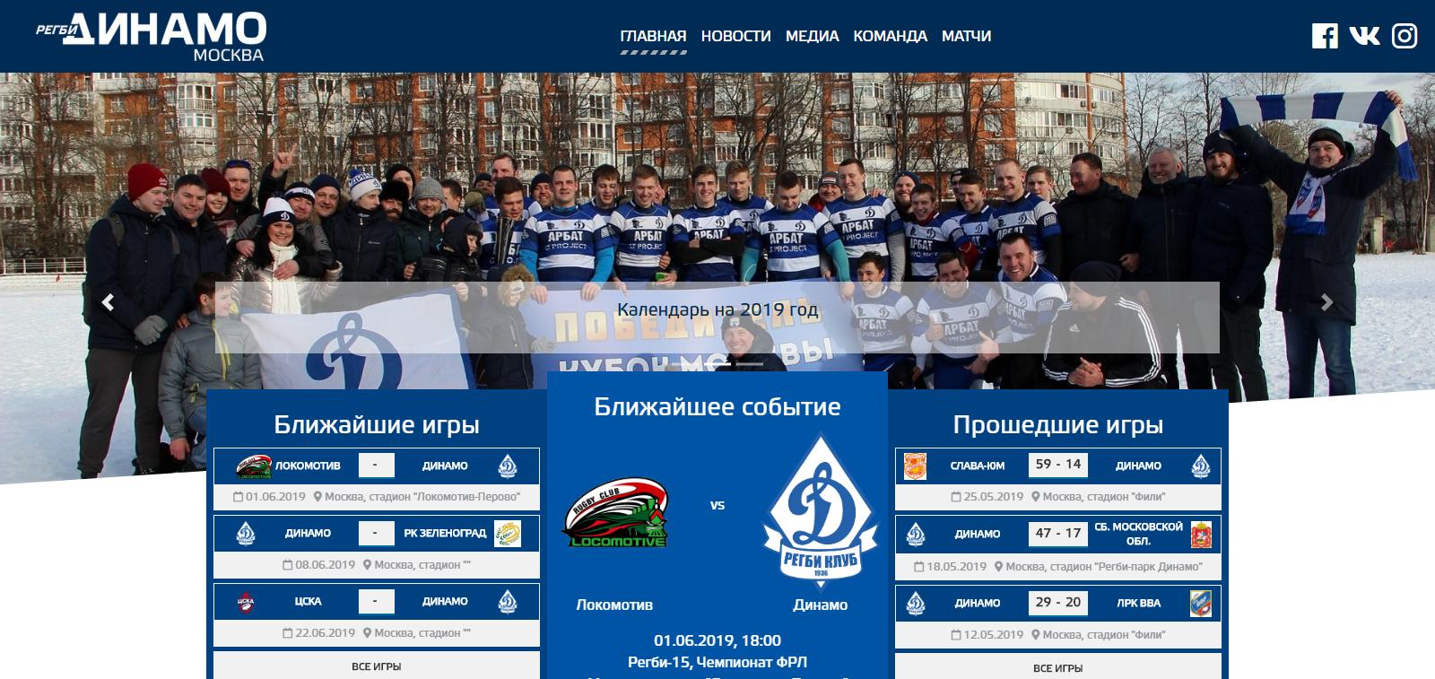 Раскрутка сайта Динамо иконка сайта сделать